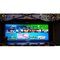 Big Indoor P2.5 Advertising Led Screens / Concert Stage Background Led Display