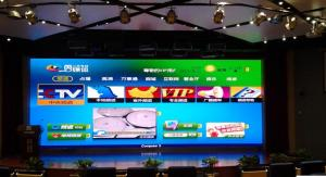 China Big Indoor P2.5 Advertising Led Screens / Concert Stage Background Led Display on sale