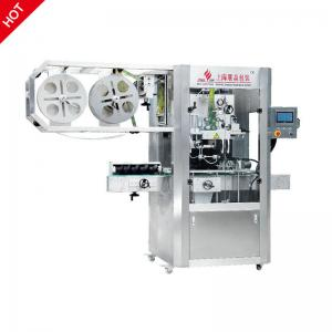 China Automatic PVC/OPS/PET Wine Bottle Sleeve Shrinking And Wrapping Label Machine on sale