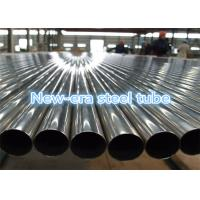 Cold Rolled Welding Polished Stainless Steel Pipe Round Shape For Auto Industry