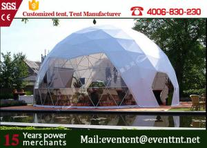 China Powder Coated Large Dome Tent Outdoor Sun Shade Tent For Promotion Event on sale