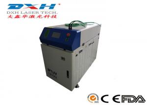 China High Energy Laser Beam Welding Machine With Hand Held Laser 200W 500W 1000W Optional on sale