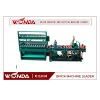 China QP280 Automatic Sene Machine Cut Bricks Accurate Position 220V/380V Firm Structure on sale