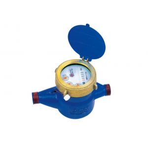 Quality Portable Residential Cold Water Meter Iron LXSG-15E Horizontal for sale