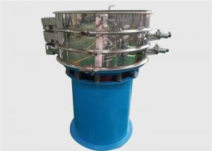 China Small Size Gyratory Screen Separator Pottery Clay Argil Rotex Vibrating Screen on sale