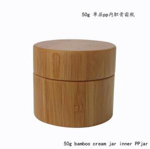 Quality 50gr  bamboo Jar with PP lid for sale