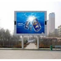 Popular P5 Outdoor LED Advertising Display / LED Screen Panel / LED Video Wall