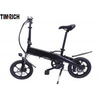 TM-KV-1630 Most Popular Folding Electric Bike/Electric Mountain Bike/Aluminium alloy Bicycle