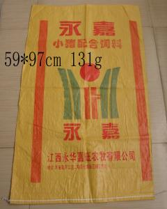 China DX-11-526-5 high performance PP Woven polypropylene feed bags 50kg. on sale