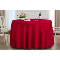 Shrink Resistant Round Wedding Linen Tablecloths Plain And Jacquard Style
