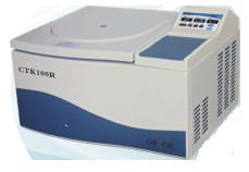 China Medical Use Low Speed  Automatic Uncovering Refrigerated Centrifuge CTK100R on sale