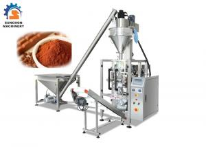 China Flour Semi Automatic Packaging Machine Colorful Touch Screen Control on sale