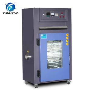 China Forced air circulation industrial temperature controlled dust free heating cabinet on sale