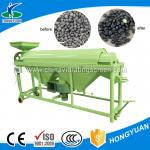 China Environment-friendly dedusting black soybean polishing machine wholesale