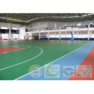 China Olympic Official Game Multifunctional Sport Court , International Sports Court Floor SI-PU Materials on sale