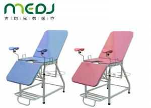 China Pink Color Portable Gynecological Hospital Use Examination Table on sale