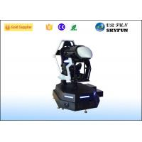 Leather Seat Virtual Reality Racing Simulator With Server Control System
