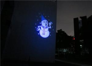 China Super bright Christmas light projector with Cool LED patterns Motion and Cartoon Effect projector lights system on sale