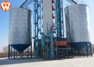 China Steel Grain Storage Silo / Poultry Feed Silo Feed Production Equipment on sale