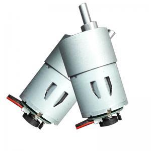 China High Precision DC Worm Gear Motor 37mm Diameter With Encoder 3V 6V 12V Robot on sale