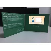 China Innovative paper craft card LCD video brochure 7inch LCD screen branded video advertising card with name card folder on sale