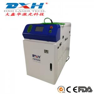 China High Power Automatic Laser Welding Machine With A Few Heat - Affected Area on sale