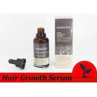 Baldness Hair Oil Hair Care Argan Oil 50ml For Men And Women Product
