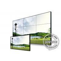 3*3 46inch Samsung Original Panel DID Digital Signage Video Wall Big Wall Screen with Matrix, 16input/output, HDMI1 port