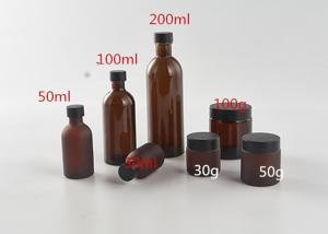 China Brown Cosmetic Bottles Amber Glass Cosmetic Series With Plastic Aluminium Cap on sale