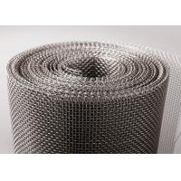 China Alloy Woven Wire Cloth Mesh , Monel Wire Mesh Low Elongation Carious Hole Shapes on sale