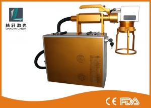 China 2D Data Code Laser Marking Systems Portable Marking Machine For Steel on sale