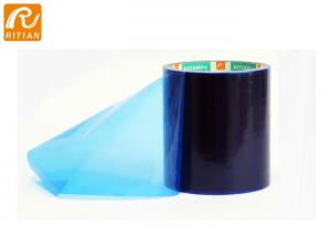 China Acrylic Adhesive Anti Static Polyester Film For Plastic PVC ABS PP PC PMMA Sheet on sale