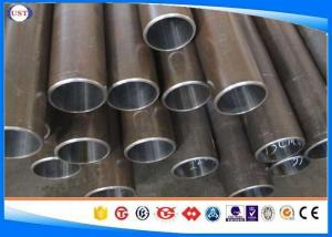 China E355 Honing Hydraulic Cylinder Steel Pipe Cold Drawn OD 30-450 mm Precision Applications on sale