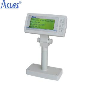 China LCD Graphic Customer Display,cash register Customer display manufacturer on sale