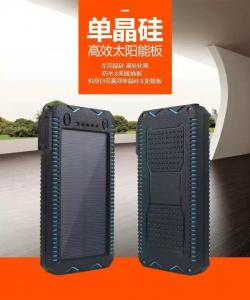 China Black Cell Phone Solar Charger Power Bank 10000mah With Cigarette Lighter on sale
