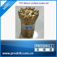 T51-89mm uniface button bit for mining & construct