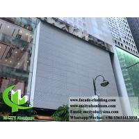 China Metal exterior aluminum laser cut sheet Architectural aluminum facade on sale