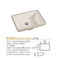 Bone colour Bathroom sink , under counter basin,Ceramic vanity top sink,Ceramic wash basin
