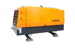 China Water Well Drilling Portable Screw Air Compressor High Pressure Diesel Engine Type on sale