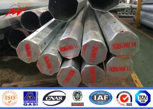 China 8M 6.5KN breaking load Q345 Hot dip galvanization tubular steel pole on sale