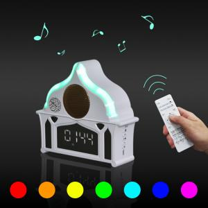 China Islamic Gifts Mp3 Remote Control Quran Speaker Lamp on sale