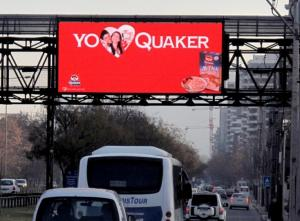 China Digital Led Advertising Billboard on sale