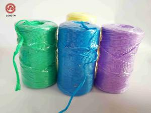 China 6kg Pp Agriculture Tomato 1.5MM Banana Baler Twine on sale