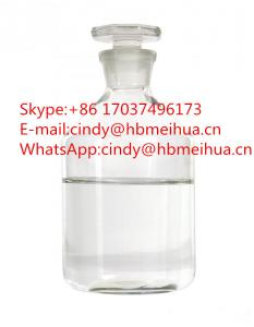China High quality benzyl chloride on sale
