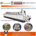 High speed flexo printing machine with narrow web
