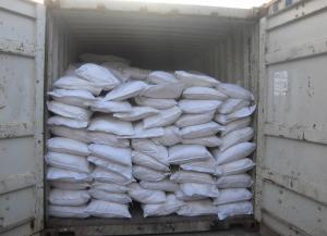 China Triazophos 92%TC Nematode Pesticide CAS 24017-47-8 Broad Spectrum Insecticide on sale