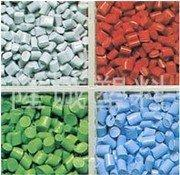 China Plastic Raw Material on sale