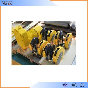 China Steel Electric Wire Rope Hoist Monorail Hoist Trolley With CE Certified on sale