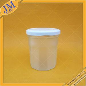China 200ml frosted glass candle jar with metal cap on sale