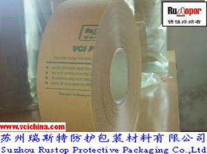 China High Efficiency VCI Steel Wrapping Paper in China on sale
